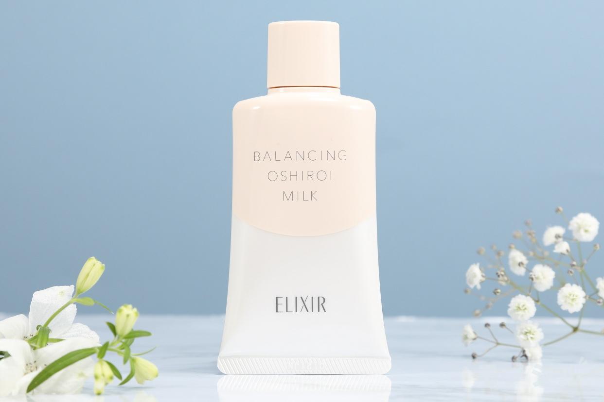 ELIXIR(エリクシール) ルフレ バランシング おしろいミルク Cの商品画像