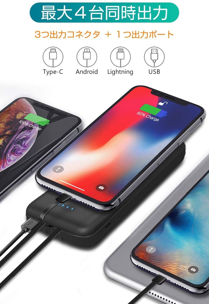 SURIA(スリア) モバイルバッテリーの商品画像6