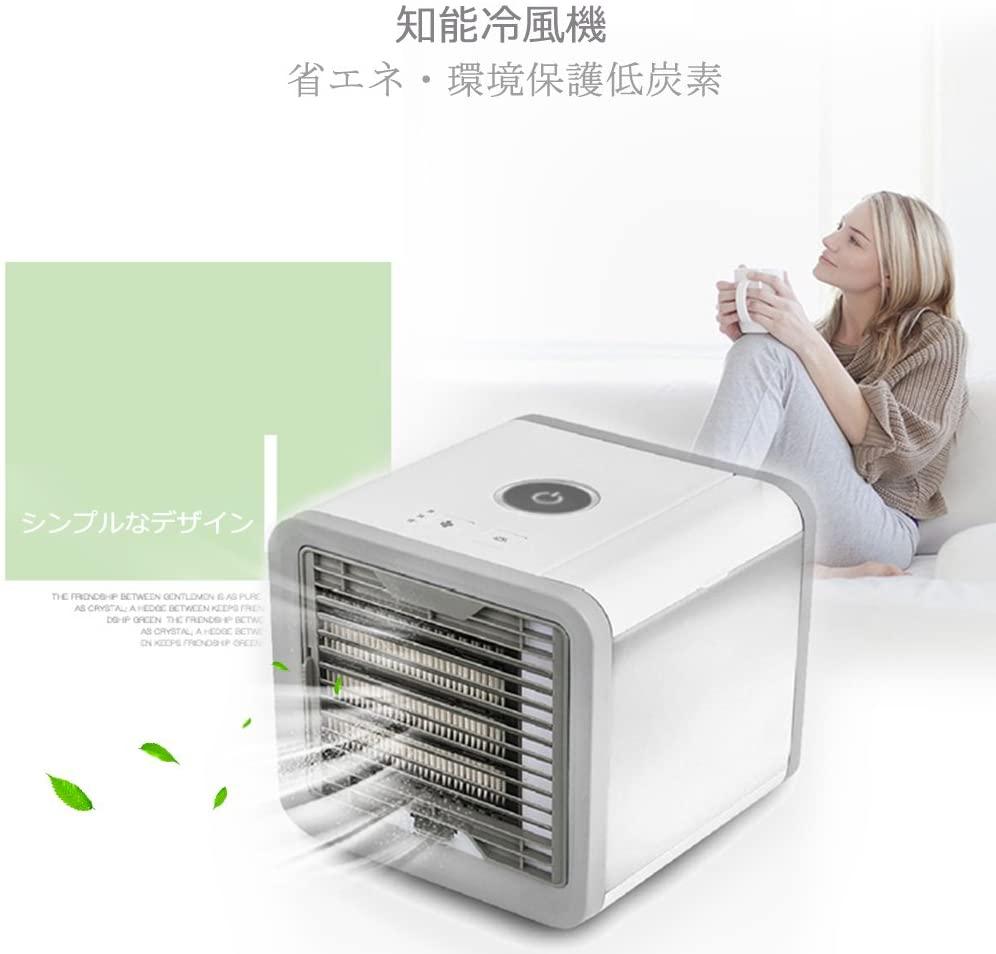 SpiritSun(スピリットファン) ミニ 冷風機の商品画像8