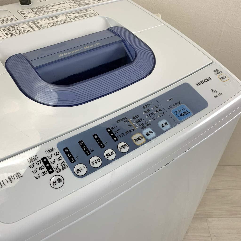 日立(HITACHI) 全自動洗濯機 白い約束  NW-T72の商品画像2