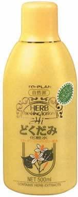 TO-PLAN(トープラン) どくだみ化粧水の商品画像