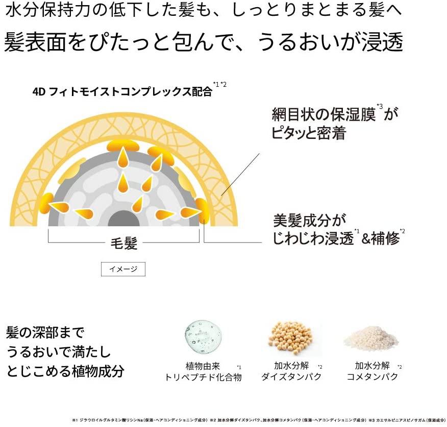 THE PUBLIC ORGANIC(ザ パブリック オーガニック) スーパーバウンシー DM シャンプーの商品画像5