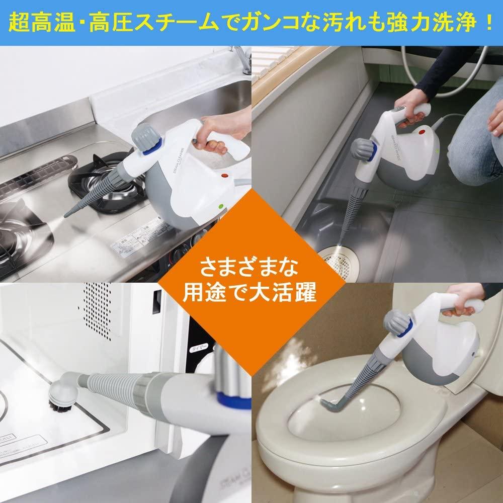 IRIS OHYAMA(アイリスオーヤマ) スチームクリーナーハンディタイプ STM-303の商品画像3