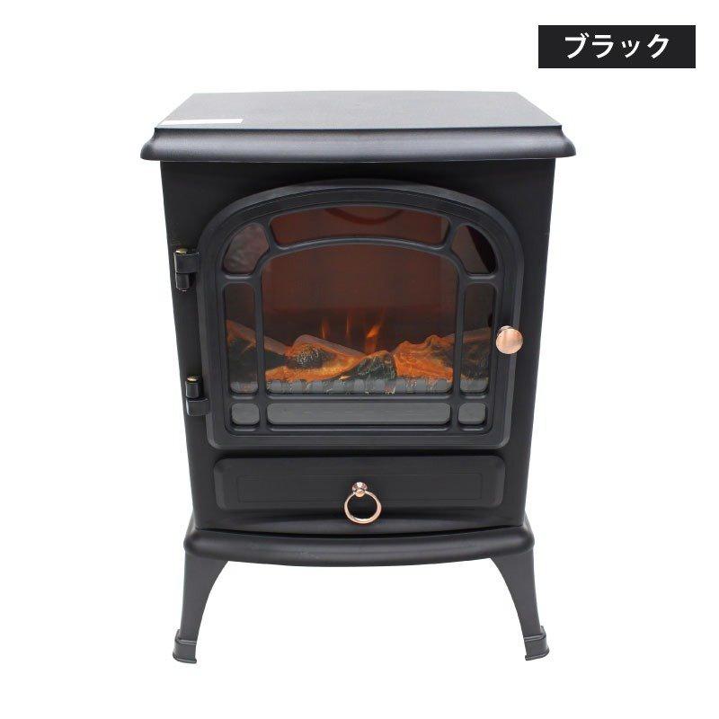 ヒロ・コーポレーション 電気式暖炉 HF-2008の商品画像5