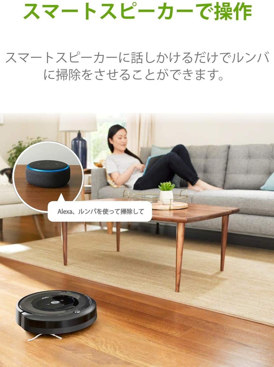 irobot(アイロボット) ルンバ e5の商品画像4