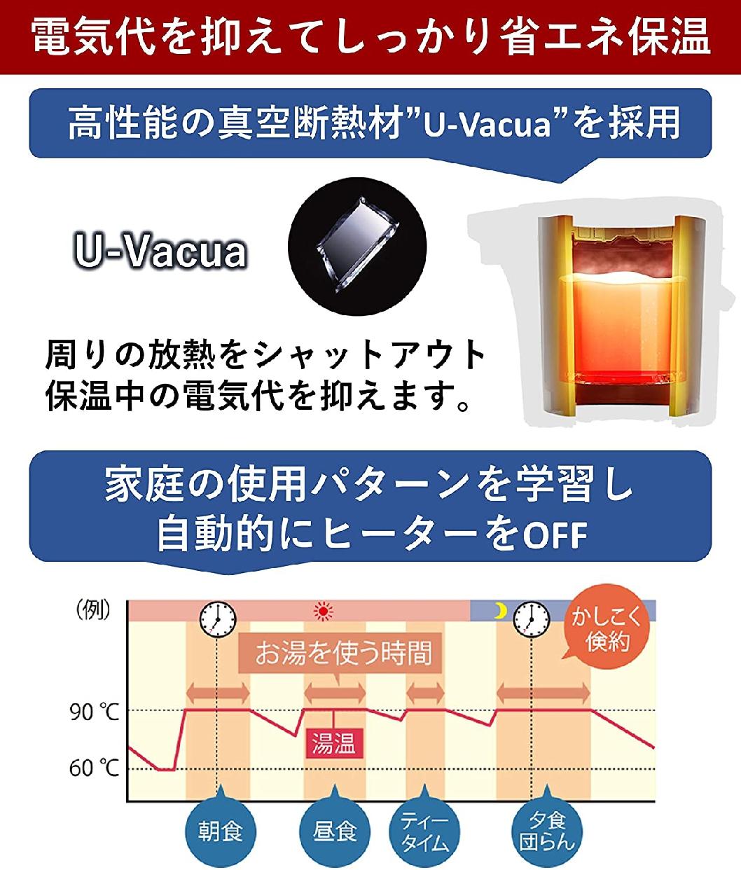 Panasonic(パナソニック)マイコン沸騰ジャーポット(ブラウン)NC-SU224-Tの商品画像3