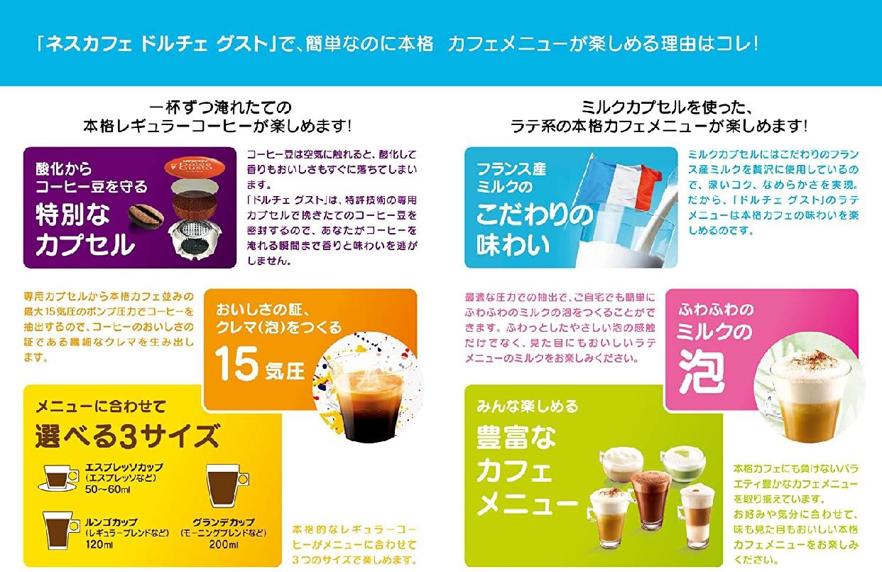 Nestle(ネスレ)ジェニオ2 プレミアム MD9771の商品画像6