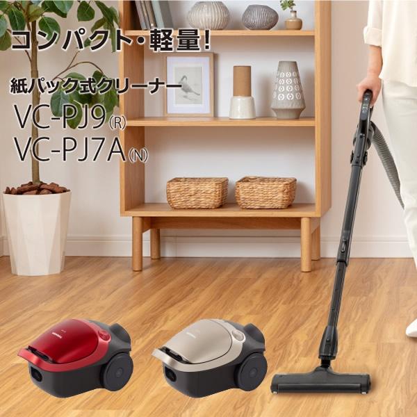 東芝(TOSHIBA) 紙パック式クリーナー VC-PJ9の商品画像2
