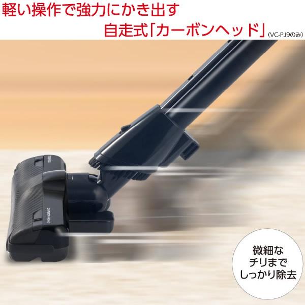 東芝(TOSHIBA) 紙パック式クリーナー VC-PJ9の商品画像4