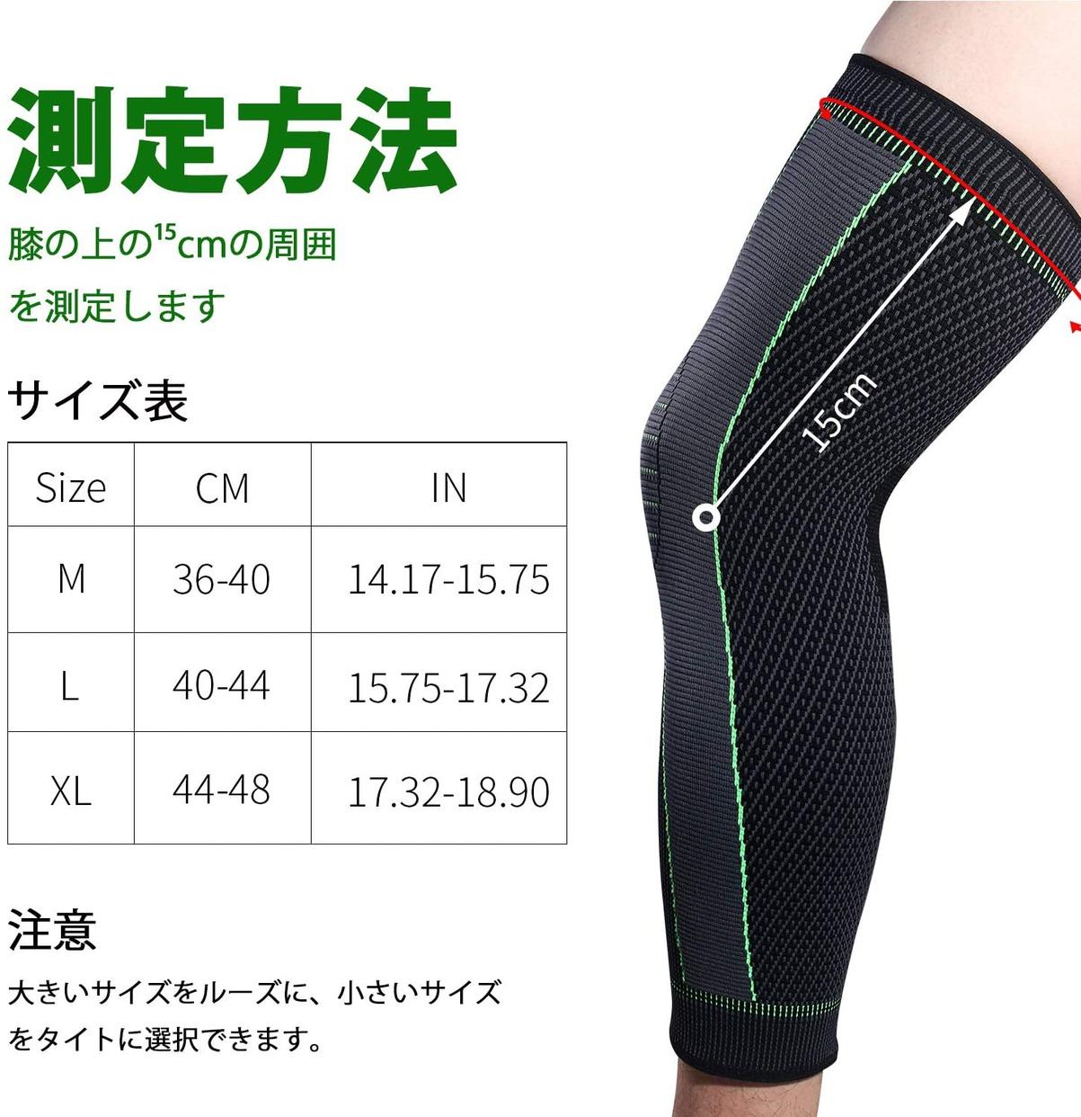 SKDK(エスケーディーケー) 膝サポーター ロングコンプレッションレッグスリーブの商品画像5