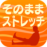 tsukuri.jp(ツクリジェーピー) そのままストレッチの商品画像