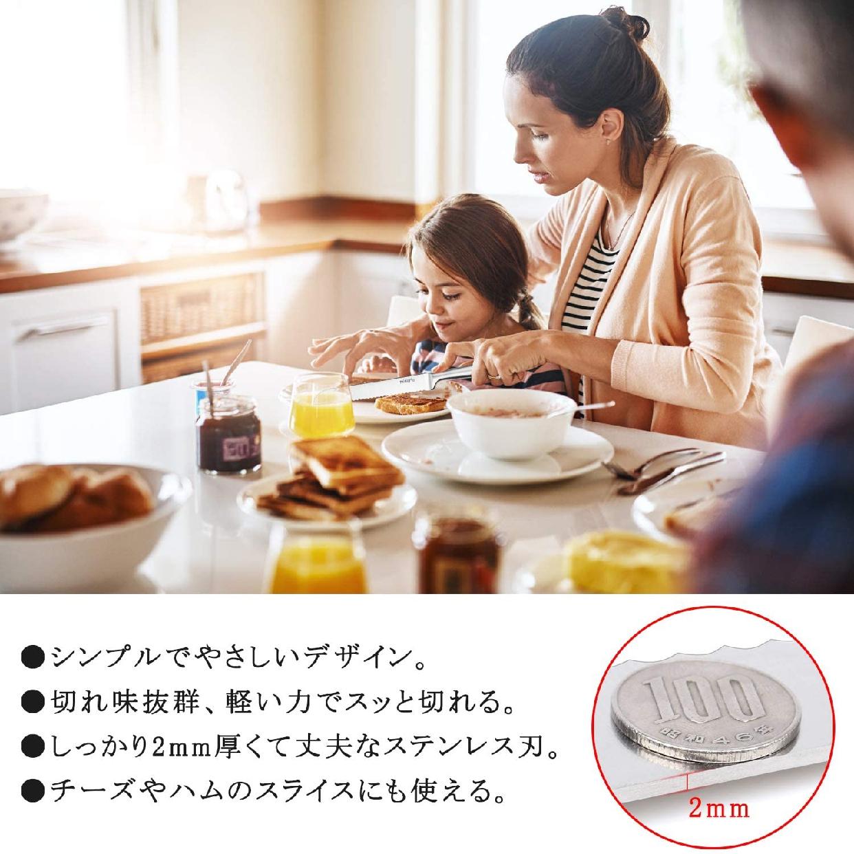 MIDORIA(ミドリア) パン切りナイフ シルバーの商品画像6