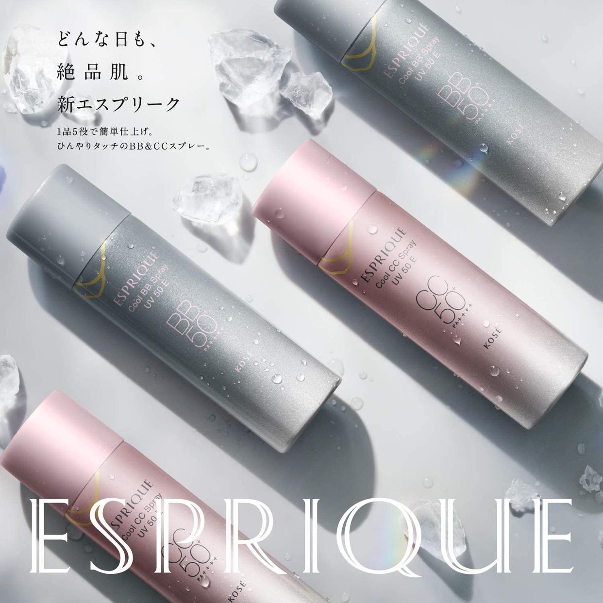 ESPRIQUE(エスプリーク) ひんやりタッチ BBスプレー UV 50の商品画像5