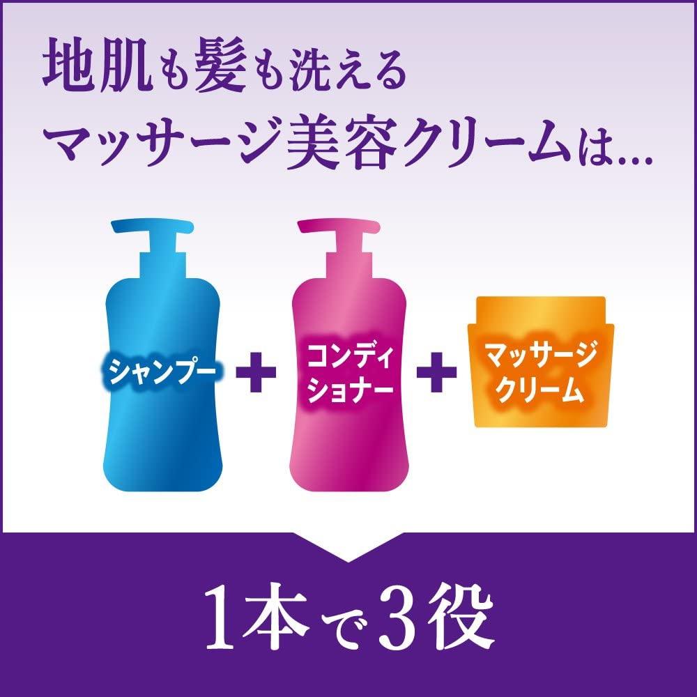 セグレタ 地肌も髪も洗えるマッサージ美容クリームの商品画像5