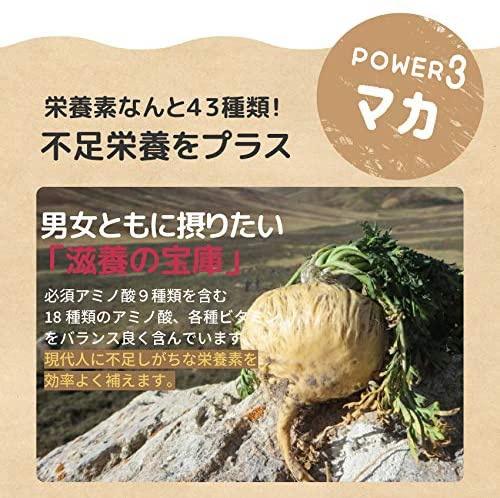 BIOSUPLI(バイオサプリ) ギュッ!としじみの商品画像7