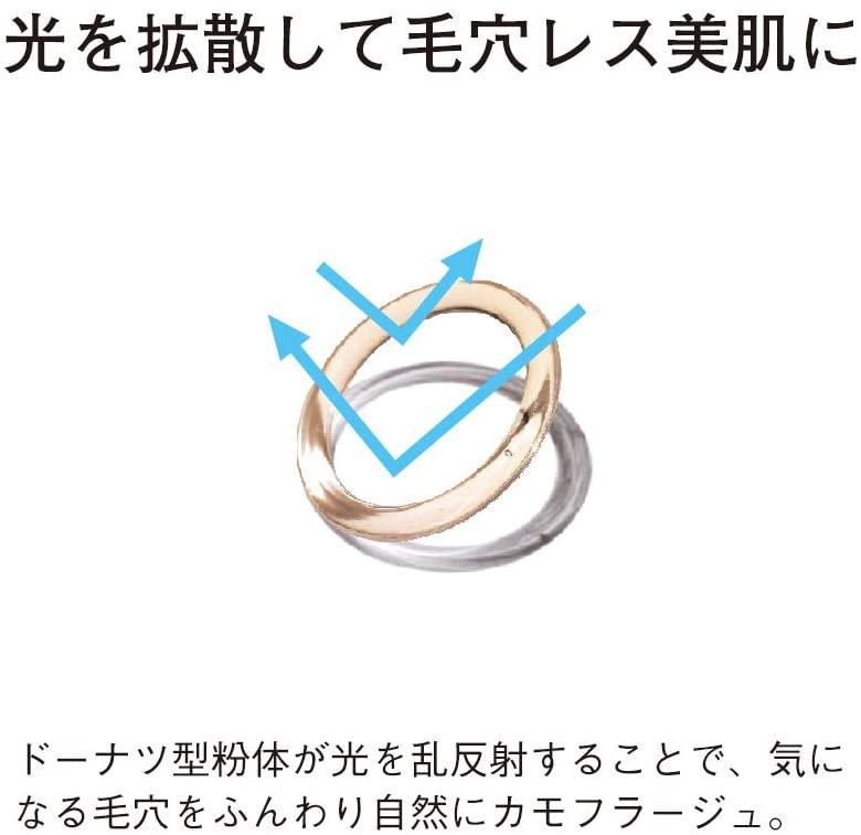 ORBIS(オルビス) パーフェクトUVリキッドファンデーションの商品画像4