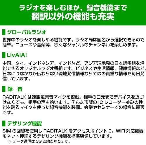 ビザイア RADITALKの商品画像8