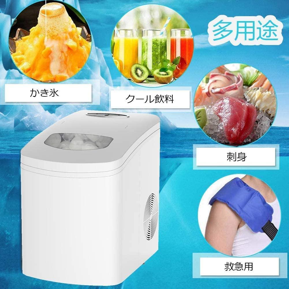 MOYA(モーヤ) 高速製氷機の商品画像3