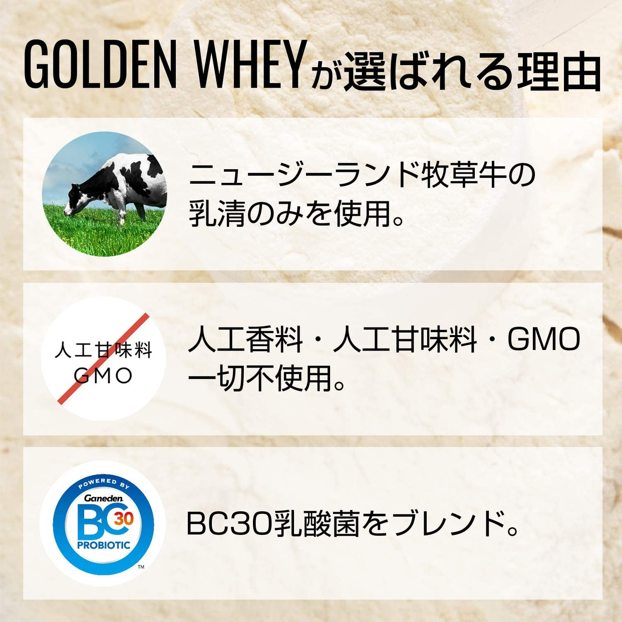 Choice(チョイス) ゴールデンホエイの商品画像2