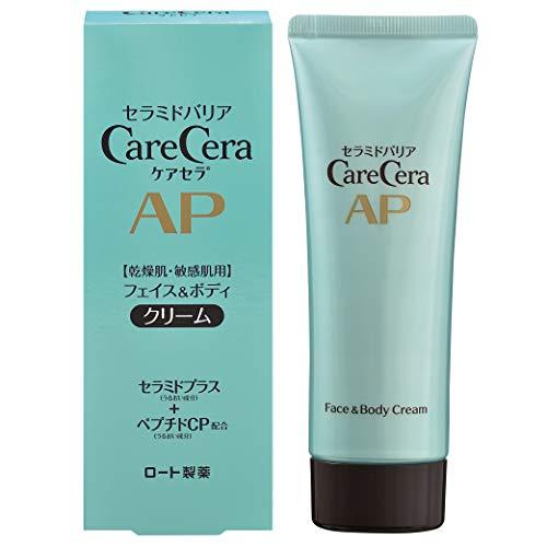 Care Cera(ケアセラ)APフェイス&ボディクリームの商品画像