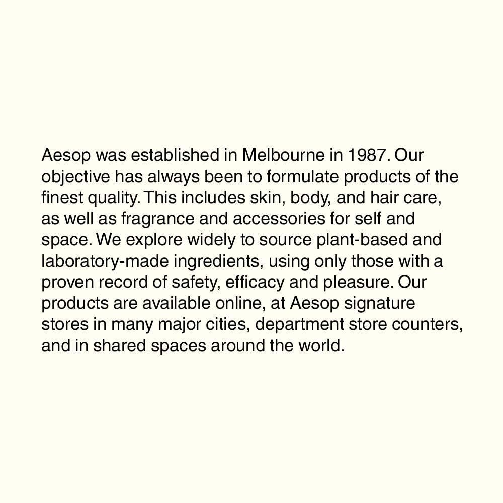Aesop(イソップ) レスレクション ハンドバームの商品画像4