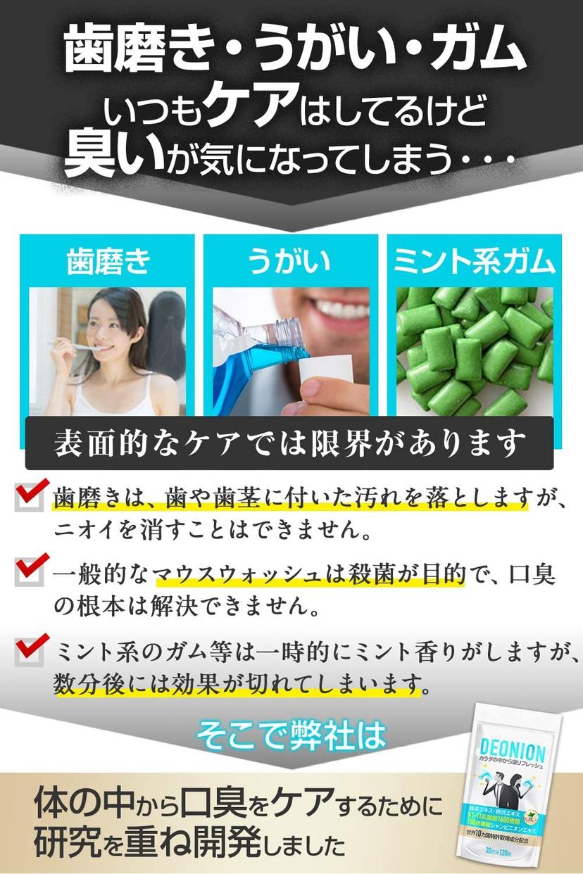 JPHF デオニオンの商品画像4