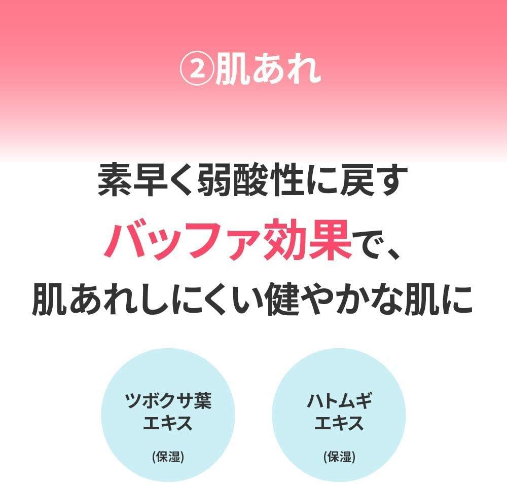 明色化粧品(めいしょくけしょうひん)明色スキンコンディショナーの商品画像5