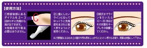 mejikaliner(メジカライナー) ナイト&ハード ペンシルの商品画像11