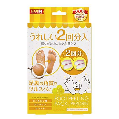素数 フットピーリングパックペロリン グレープフルーツの香りの商品画像