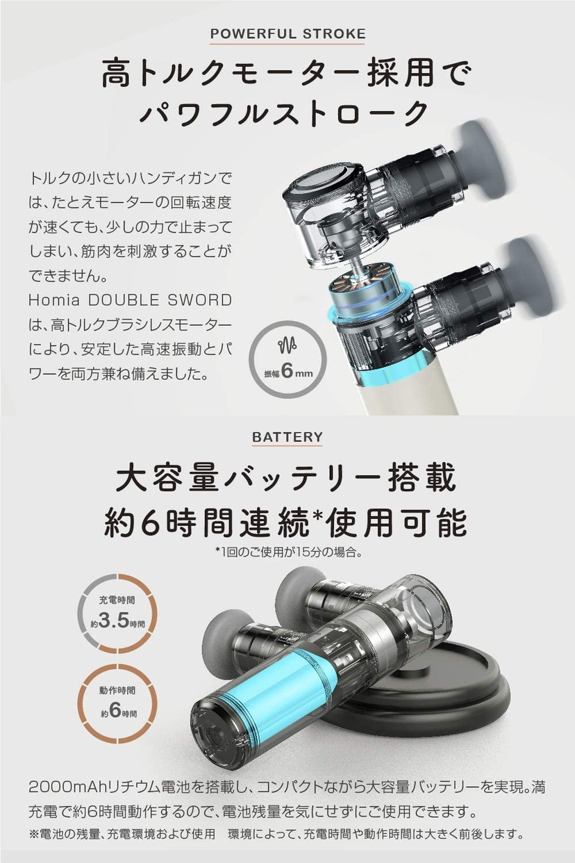 Homia(ホーミア) ホーミア ダブルソード HM-DS21BEの商品画像6