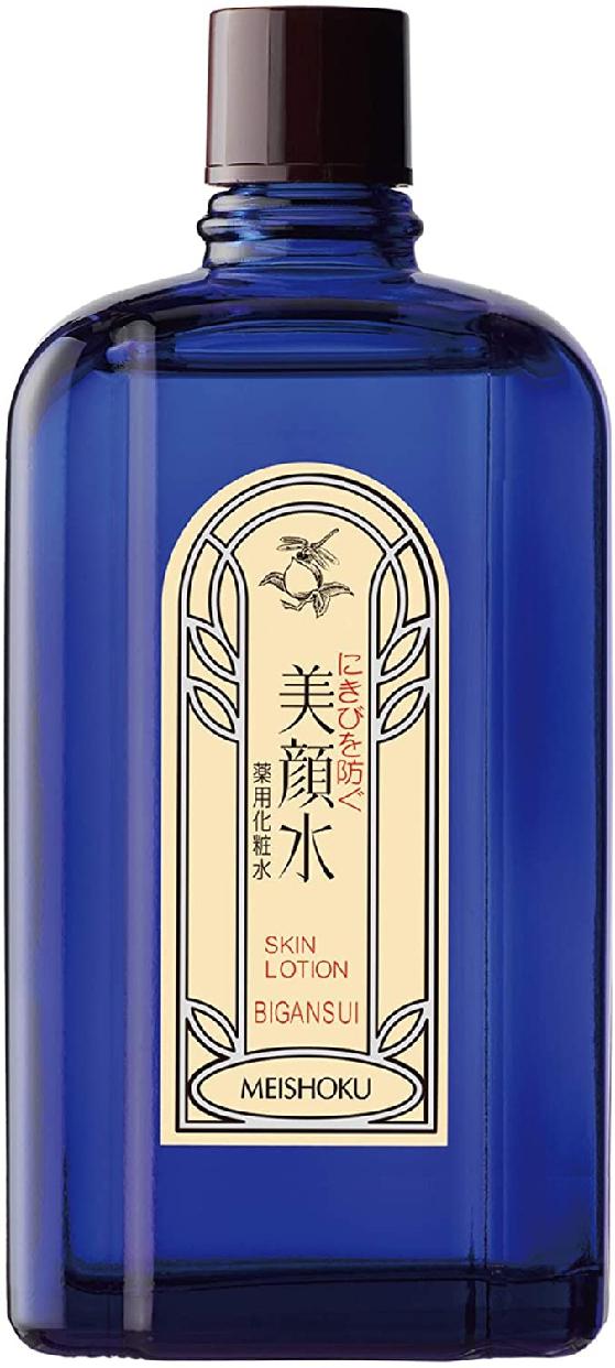 明色美顔水(めいしょく)薬用化粧水の商品画像7