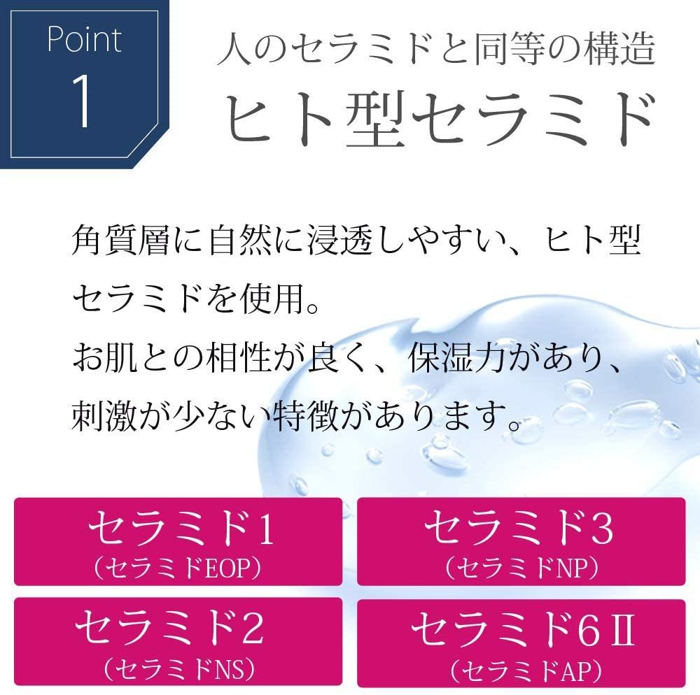 tsumugi(つむぎ)しみこみ クリームの商品画像3