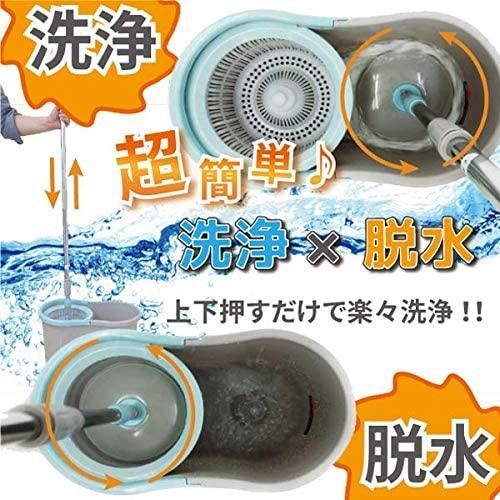 WECAN JAPAN(ウィキャン) 手回し回転モップ ss9982の商品画像4