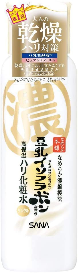 なめらか本舗(ナメラカホンポ)リンクル化粧水 Nの商品画像