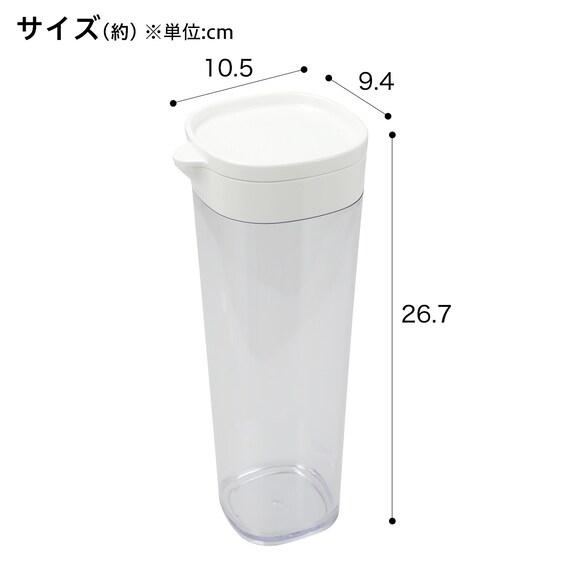 NITORI(ニトリ) 横置き出来る冷水筒の商品画像2