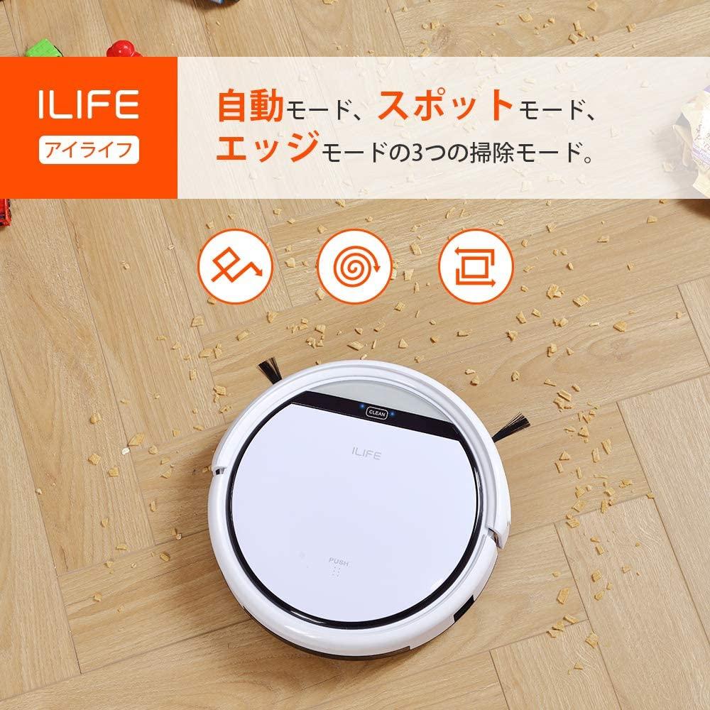 ILIFE(アイライフ) V3s Proの商品画像3