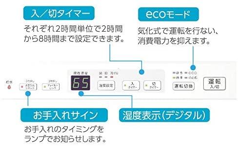 Dainichi(ダイニチ)HD SERIESパワフルモデル HD-152の商品画像2