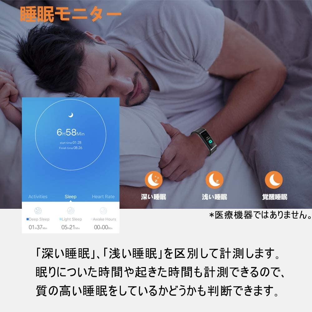 YAMAY(ヤメイ) スマートウォッチ SW353の商品画像5