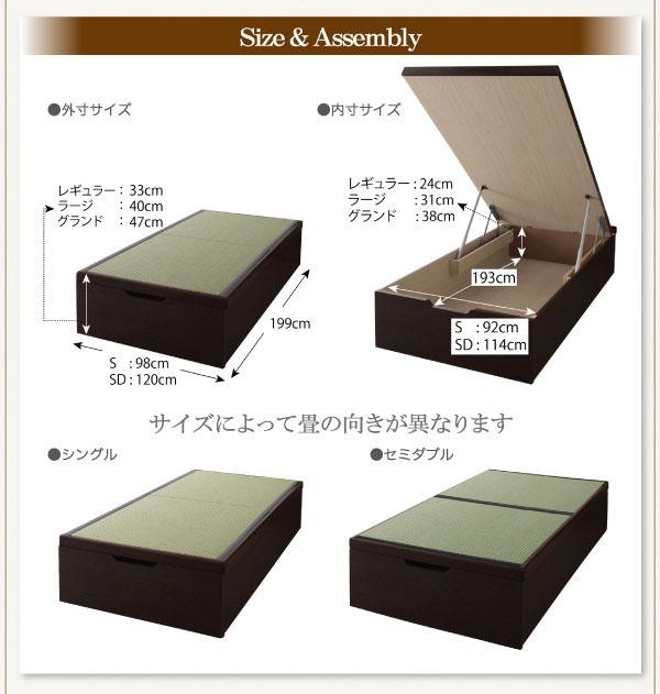 Kinoshita.net 大容量畳跳ね上げベッド Komeroの商品画像10