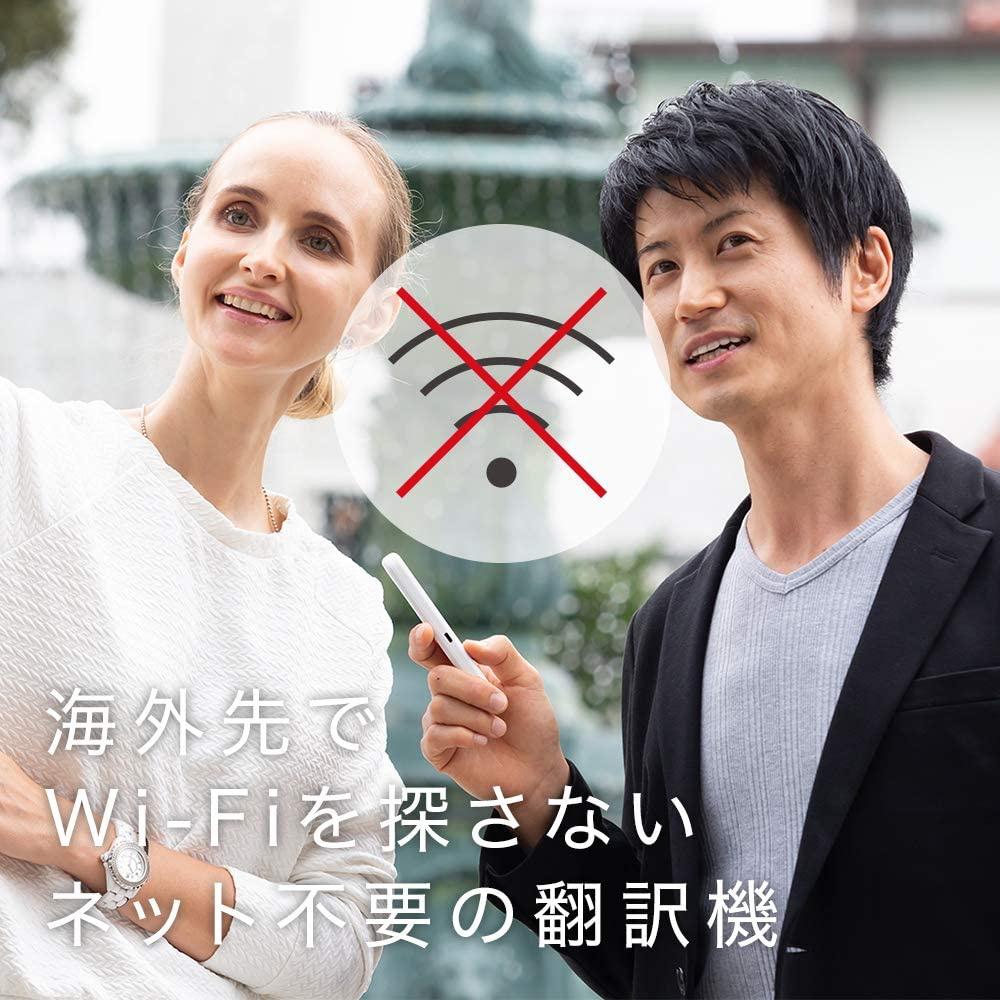 ili(イリー) オフライン音声翻訳機の商品画像5
