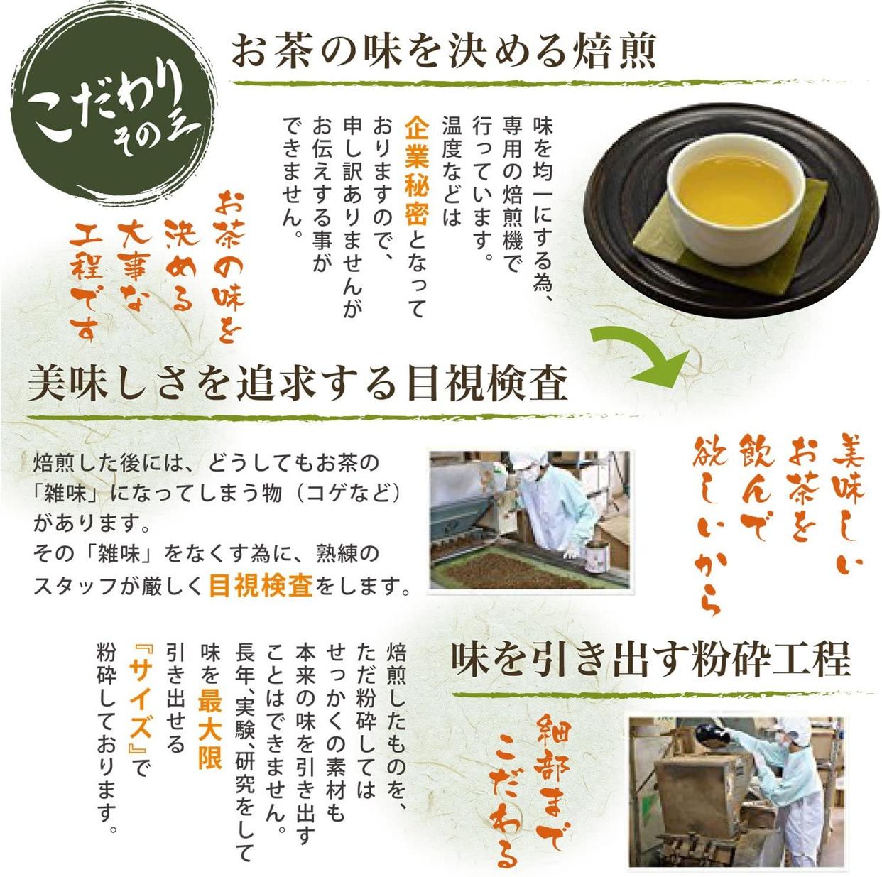 がばい農園 国産 赤なた豆茶の商品画像6