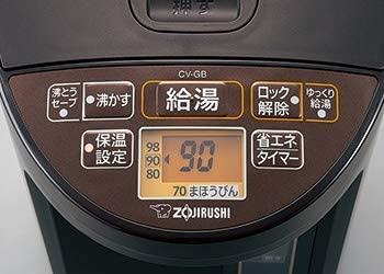象印(ぞうじるし)マイコン沸とうVE電気まほうびん 優湯生 CV-GB30の商品画像2