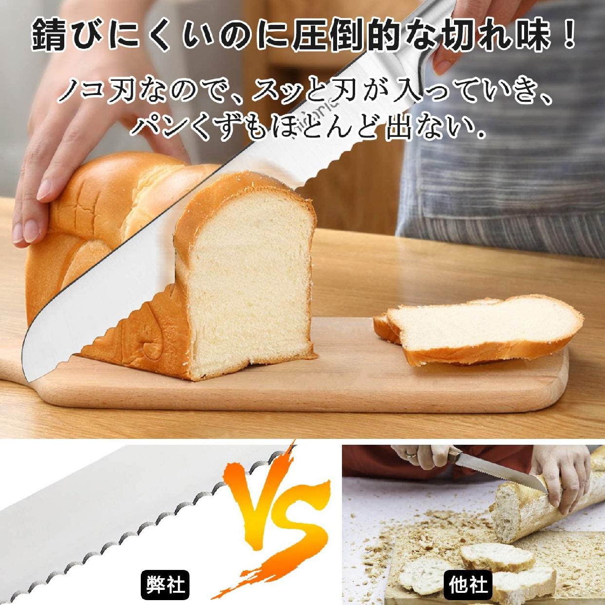 MIDORIA(ミドリア) パン切りナイフ シルバーの商品画像4