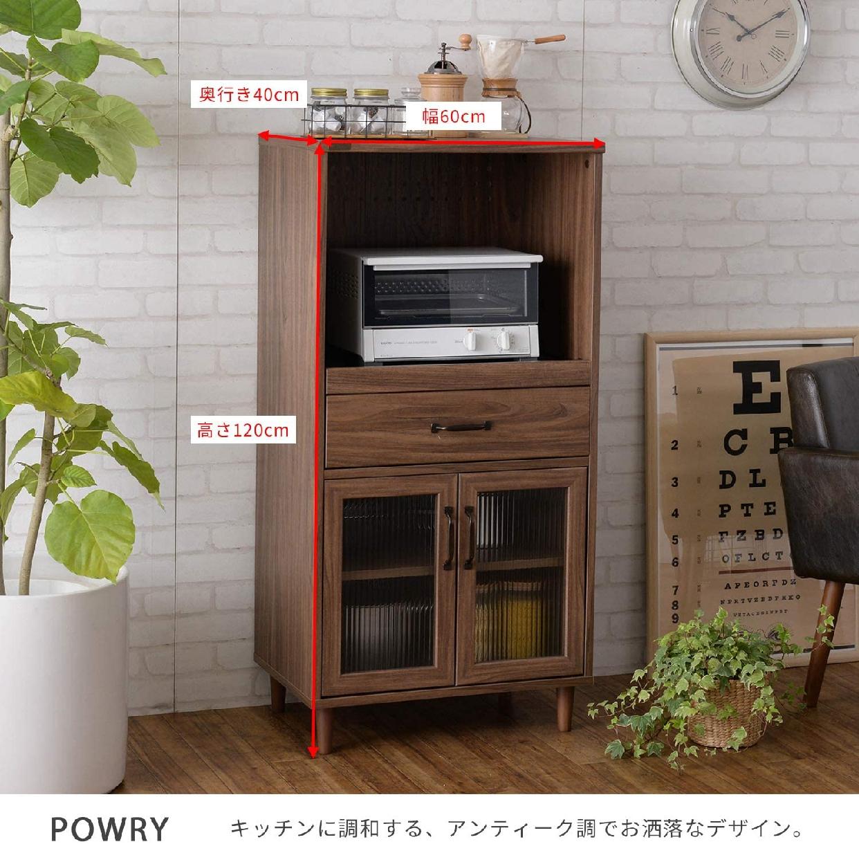 POWRY(ポーリー)レンジ台 ブラウン PW120-60Lの商品画像2