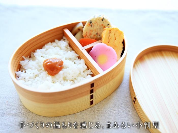 みよし漆器本舗(MIYOSHI SHIKKI HONPO) 曲げわっぱ お弁当箱 高背小判 700ml MW-6の商品画像5