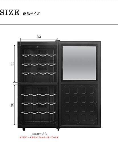 Ottostyle.jp ワインセラー A05396の商品画像8