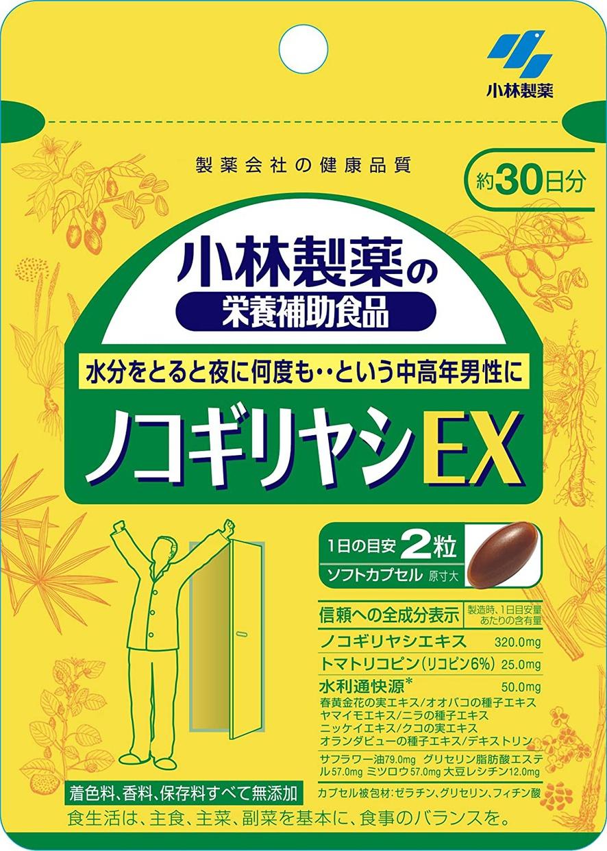 小林製薬(コバヤシセイヤク) ノコギリヤシEXの商品画像2