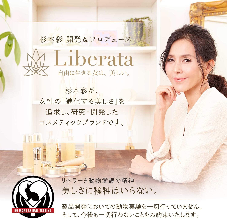 Liverata(リベラータ)ララルーチュRFの商品画像6