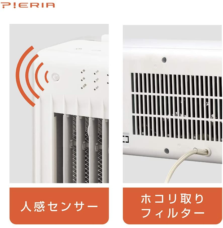 DOSHISHA(ドウシシャ) 人感センサー付き壁掛けセラミックヒーター CHU-122Jの商品画像5