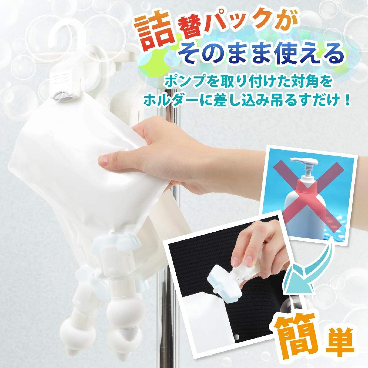 三輝(Sanki) 詰め替えそのまま スタンダード7点セット PS-7SWの商品画像3